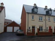4 bed End of Terrace house to rent in Haragon Drive, Amesbury...