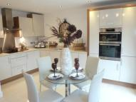 4 bedroom new property in Cherry Orchard...