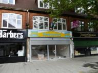 Commercial Property to rent in Chingford Mount Road...