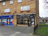 Commercial Property for sale in Galliard Road,  Edmonton...
