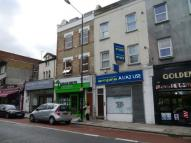 Commercial Property in High Road,  Woodgreen...