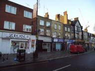 Commercial Property to rent in High Road,  Tottenham...