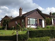 2 bed Detached Bungalow for sale in Thetford Drive...