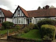 House Share in Crossway (large double...