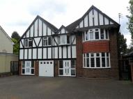 5 bedroom Detached property for sale in Stafford Road, Bloxwich