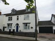 Church Road Link Detached House for sale