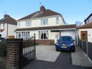 3 bed semi detached home in Pooles Lane, Short Heath