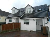 2 bed Terraced home in Sarn Road, Trelogan...