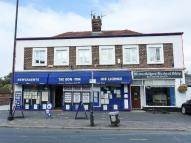 3 bedroom Commercial Property for sale in Botanic Road, Southport...