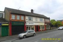 Commercial Property for sale in High Street, Corby...