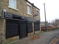 Commercial Property to rent in St Johns Road, Barnsley...