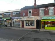Terraced home to rent in Normanton Road,  Derby...