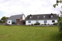 Aultbea Detached Villa for sale