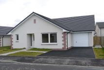 Detached Bungalow for sale in 9 Montgomerie Drive...