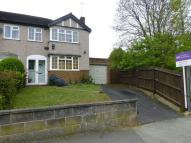 3 bed End of Terrace property for sale in Bridge Road, Chessington