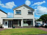 3 bedroom Detached property for sale in Dochart Crescent...