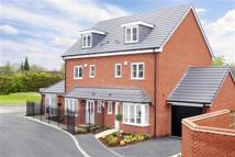 new development for sale in Holymead off Carters...