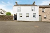 End of Terrace house for sale in 1 Gateside Place...