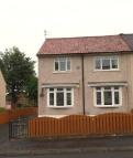4 bed End of Terrace house for sale in Lamond View...