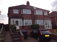 Hembs Crescent semi detached property to rent