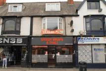 Shop for sale in High Street, Kings Heath...