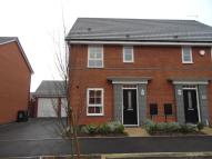 3 bed new property in Navigation Way...