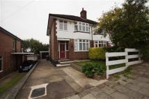 3 bedroom semi detached house to rent in Barden Road, Woodthorpe...