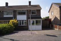 Rannoch Rise semi detached property to rent