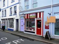 property for sale in The Ferry End, 23, Station Road, Fowey, Cornwall