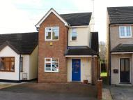 2 bed Detached home in Uplands Road, Brentwood