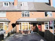 Swarcliffe Road Terraced property for sale