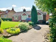 3 bed Detached home to rent in Hollins Lane...