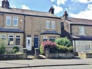 King Edwards Drive End of Terrace property for sale