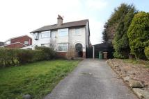 3 bed semi detached house in Rylands Hey, Greasby...