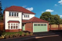 4 bed new home in Thorpe Meadows...