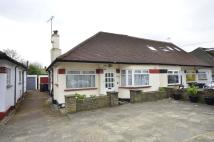3 bed Bungalow in Hale Drive, Mill Hill...