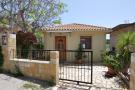 1 bed Cottage for sale in Mavrata, Cephalonia...