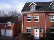 End of Terrace home for sale in Bryn Dewi Sant, Miskin...