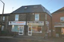 Commercial Property in Towngate,  Mapplewell...