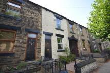 Park Grove Terraced house to rent