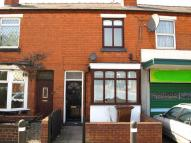 house to rent in Pelsall Lane, Rushall...