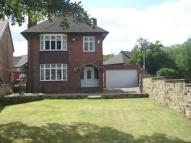 3 bed Detached house for sale in West Croft House...