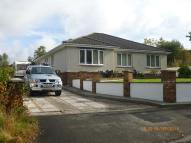 property for sale in Brynamlwg,  Grenig Road, Glanamman, Ammanford, Carmarthenshire. SA18 1YU