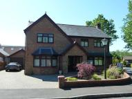4 bedroom Detached property in 1 Oak Tree Close  ...