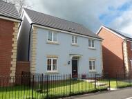 property for sale in 29 Meysydd Y Coleg, Carmarthen, Carms. SA31 3GR