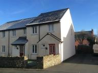 End of Terrace house in 12 Parc Tarell , Brecon...