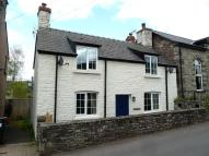 2 bedroom Cottage to rent in Darrnley Cottage...