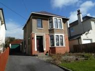 property for sale in 18 Dorlangoch, Brecon, Powys. LD3 7RH
