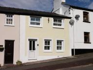2 bedroom Terraced house in 21 Llanbedr Road...
