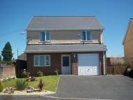 Detached property for sale in 1 Penrhiw  ...